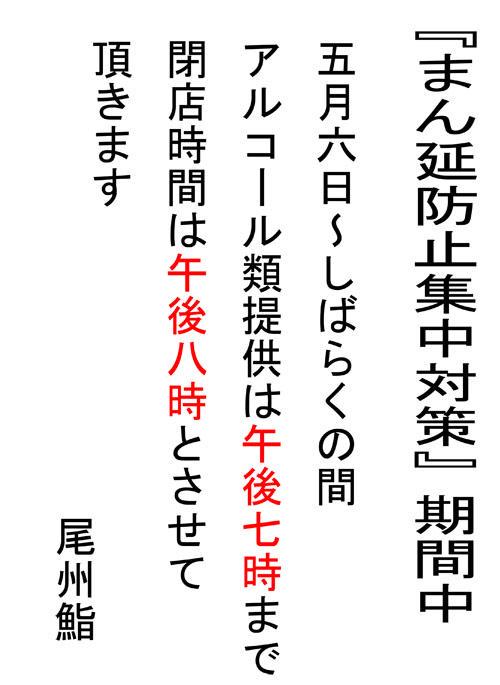 manenbousijitan3.5.6.jpg