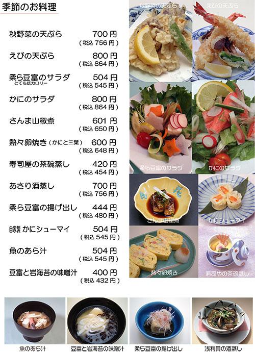 sakenosakana2692.jpg